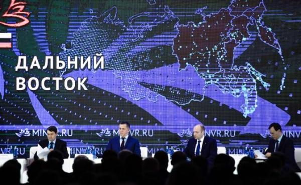 Photo of Дальний Восток отодвинулся от Москвы еще дальше