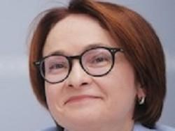 Photo of ЦБ напечатал 363 млрд рублей, спасая банки от оттока вкладчиков