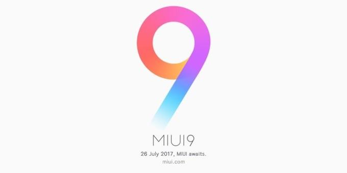 Xiaomi Mi5X представят вместе с MIUI 9 26 июля