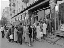 Photo of «И чего у нас только нет!»: как в СССР доставали дефицит