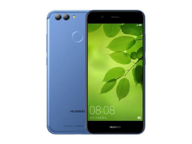Photo of Huawei Consumer BG Ukraine оголошує старт попередніх замовлень на Nova 2