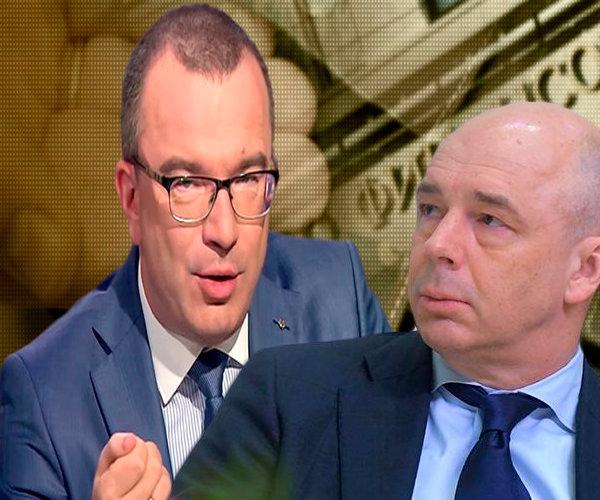 Photo of Наши деньги на будущую пенсию ушли на некие «антикризисные меры»