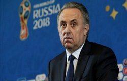 ФИФА обвинили в сокрытии российского допинга перед ЧМ-2018