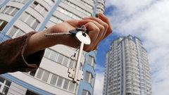Тина Канделаки подарила сыну квартиру за 100 млн рублей