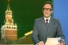 Что смотрели в СССР по ТВ ровно 40 лет тому назад