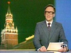 Photo of Что смотрели в СССР по ТВ ровно 40 лет тому назад