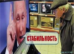 Вопрос к Большой пресс-конференции Владимира Путина. Где деньги, Зин?