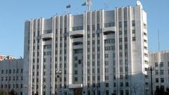 Губернатор Хабаровского края сократил доплаты к пенсиям чиновников