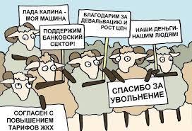 Photo of Морально-духовная гангрена