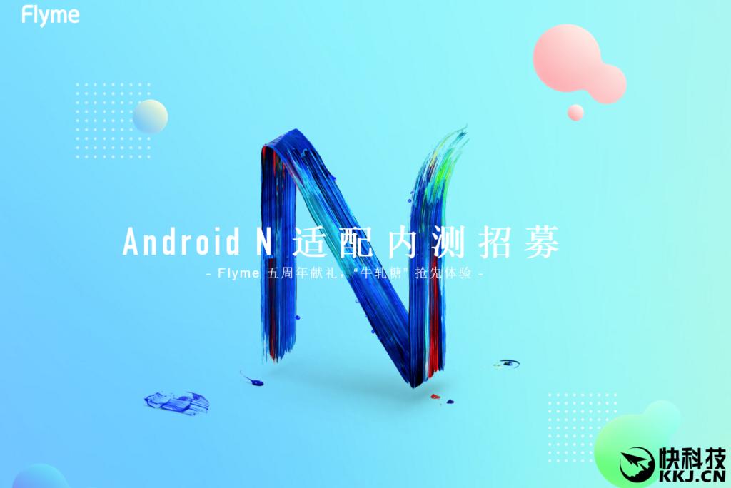 Meizu выпустила закрытую бета версию ОС Flyme на базе Android 7.0