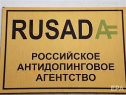 Photo of В США призвали лишить Российское антидопинговое агентство статуса