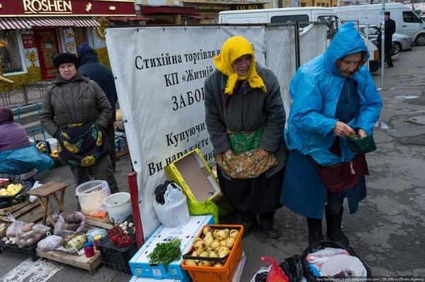 Условия изменились: многие украинцы останутся без пенсий к 2028 году