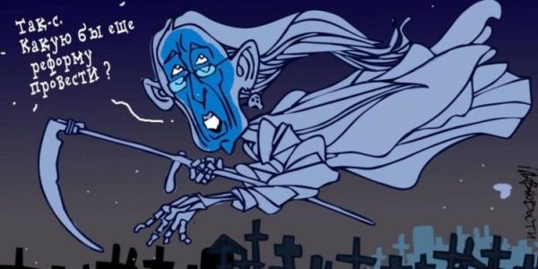 Photo of Медицинская реформа Украины – хаос и привидения. В Украине закрыли 800 больниц!