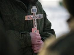 Photo of В Якутии осудили священника за 87 изнасилований