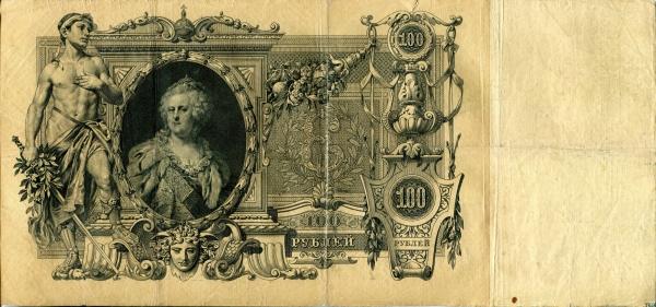 Первые бумажные деньги в России изготовили из салфеток 250 лет назад