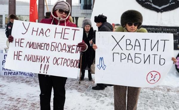 Токио решило: Путин отдает Курилы вместе с населением0