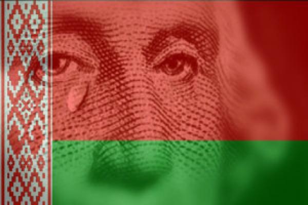 Как выглядит Беларусь по ВВП на душу населения на фоне Европы и мира0