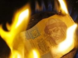 Photo of На Украине начали продавать гривны рулонами