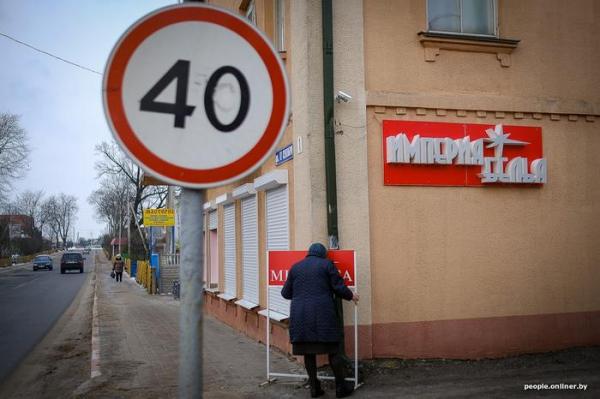 Пятьсот? Пятьсот рублей — это хорошо. Знаете, как мы бы на них жили!7