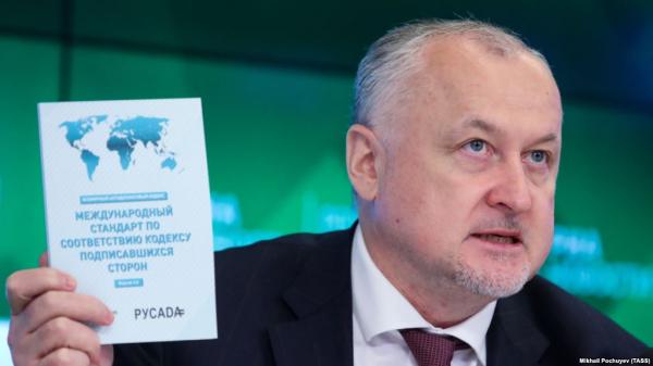 Россия скрыла 100 тысяч протоколов допинг-контроля0