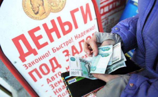 Photo of Теперь в России другие пятилетки — обнищания и развала экономики