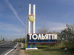 В Тольятти учительница ударила пятиклассницу на уроке по лицу0