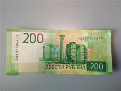Россию наводнили фальшивые денежные купюры: как избежать обмана0
