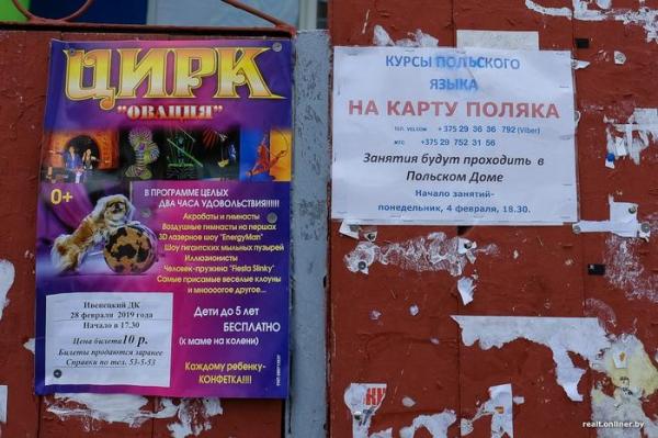 Сладкие развалины. Репортаж о рассыпающейся белорусской провинции18
