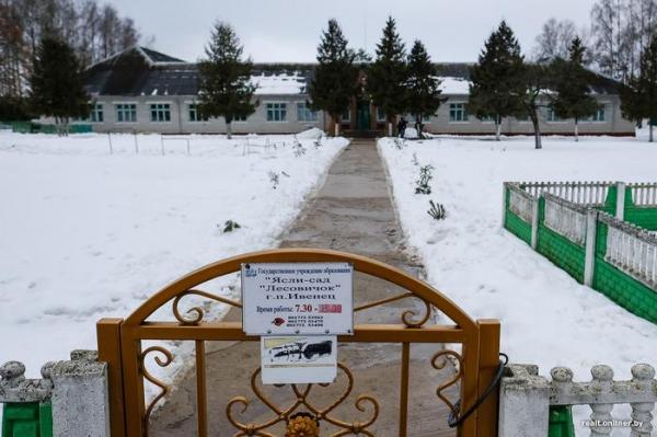 Сладкие развалины. Репортаж о рассыпающейся белорусской провинции12