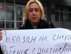 Photo of Сотрудники СИЗО избили юношу с аутизмом и запугали его мать