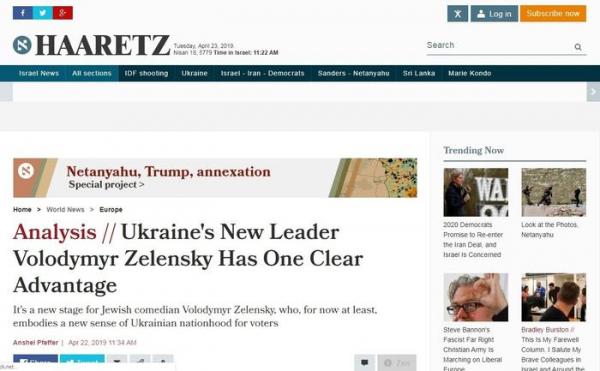 Израильский журналист назвал водку главной причиной проигрыша Порошенко1