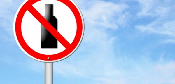 Photo of К чему приводит злоупотребление спиртными напитками?