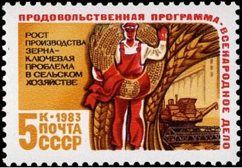 Кто съел все продукты в СССР? Продовольственная программа Брежнева2