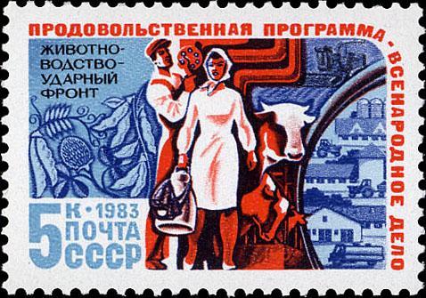 Кто съел все продукты в СССР? Продовольственная программа Брежнева1