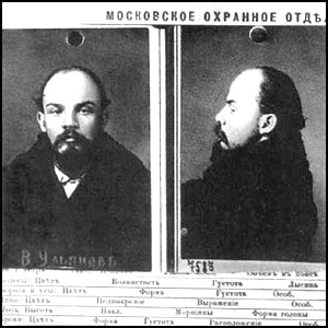 Нам врали 70 лет? Кем на самом деле был Ленин?0