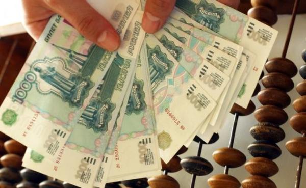 Пенсионная реформа убила мечту россиян о достойной жизни0