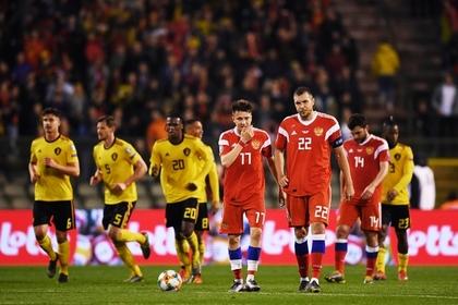 Сборная России проиграла бельгийцам в первом матче отбора к Евро-20200
