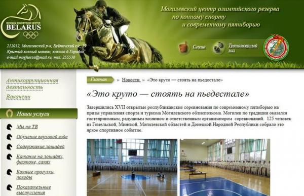 Спортсмены из ДНР выступили на республиканских соревнованиях в Белоруссии1