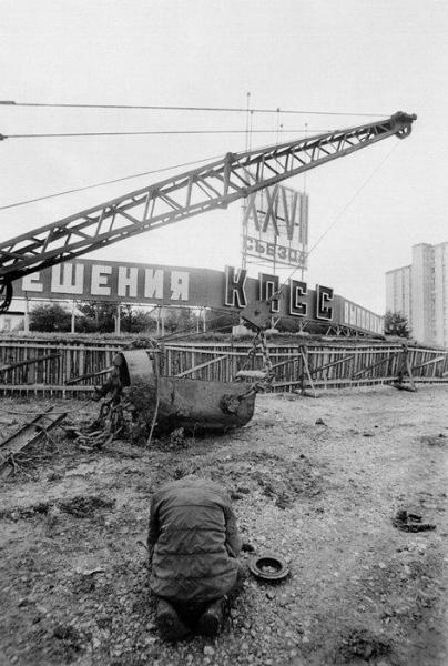 Убогий СССР на фото 1980-х годов4