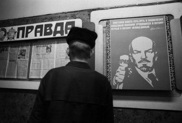 Убогий СССР на фото 1980-х годов5