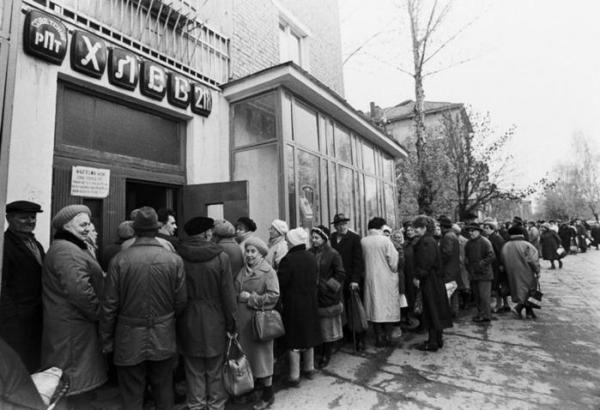 Убогий СССР на фото 1980-х годов14