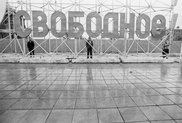 Убогий СССР на фото 1980-х годов0