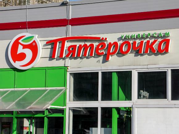 Photo of В центре Петербурга подростки устроили налет на «Пятерочку»