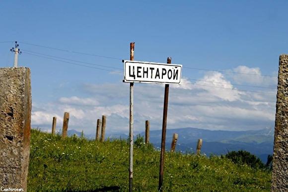 Photo of Жителям родового села Кадырова приказали разобрать свои дома