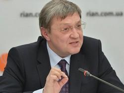 Экономический коллапс: Украина на грани0