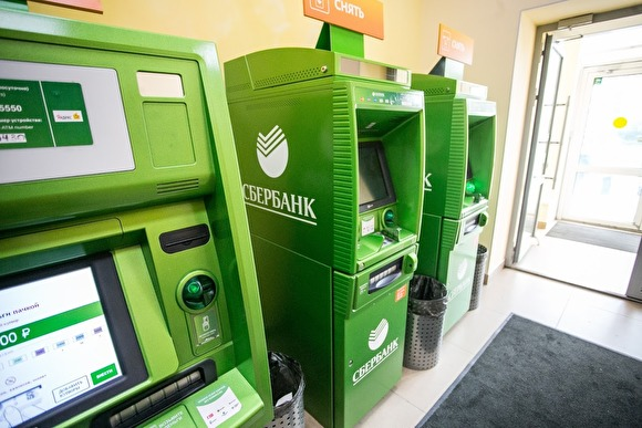 «Коммерсантъ» рассказал, как через терминалы у клиентов Сбербанка похищают деньги0