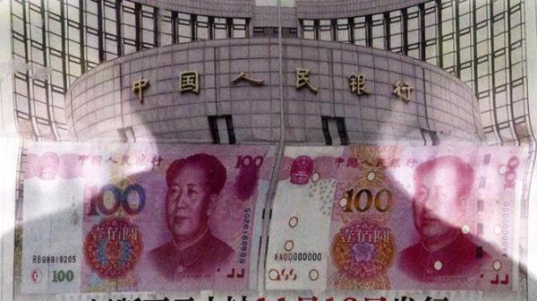 Курс юаня 2019: падение валюты КНР обрушит рубль0