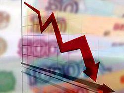 МЭР: рост ВВП РФ резко замедлился в первом квартале0