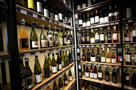 Минкульт предложил вернуть продажу алкоголя во все учреждения культуры0