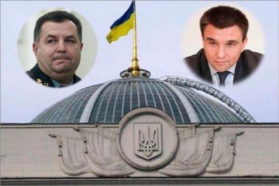 Американских грантов нет, министров увольняют: Украина на пороге перемен?2